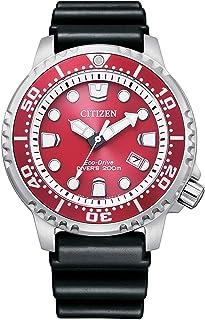 orologio solo tempo uomo Citizen Promaster trendy cod. BN0159-15X