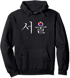 Best korean sweatshirt men Reviews