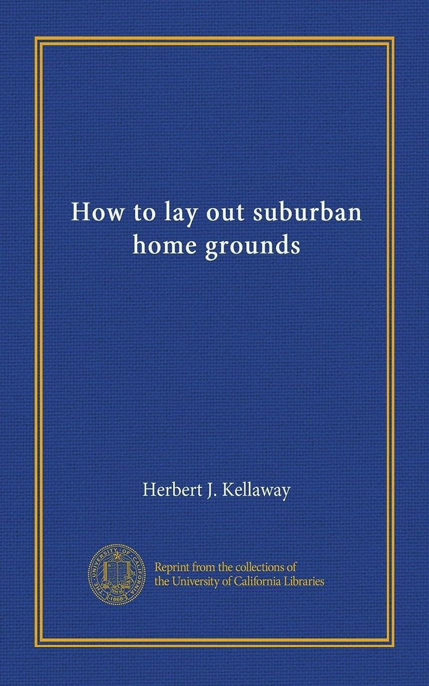 市民権音声学用心するHow to lay out suburban home grounds