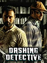 Best dashing detective movie Reviews