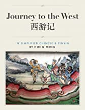 Journey to the West: in Simplified Chinese with Pinyin (Chinese Classical Novels Book 1)