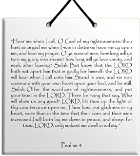 """Wood MDF tile wall hanging Holy Texts & Writings English Psalms chapter 4 TEHILLIM תהילים""""In peace together, I would lie d..."""