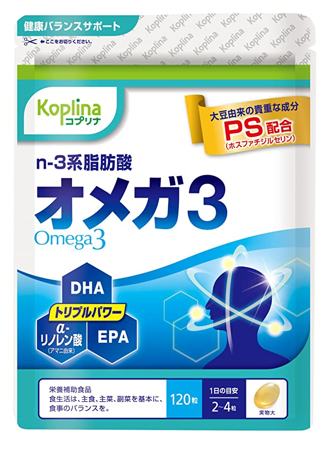 一致する開発繰り返すオメガ3(PS ホスファチジルセリン配合) 120粒 国内製造 1個