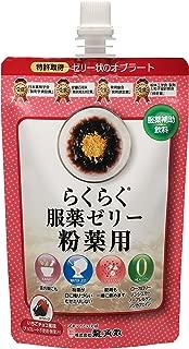 龍角散 らくらく服薬ゼリー 粉薬用 いちごチョコ風味 200g【5個セット】