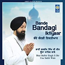 Best bhai balbir singh mp3 Reviews