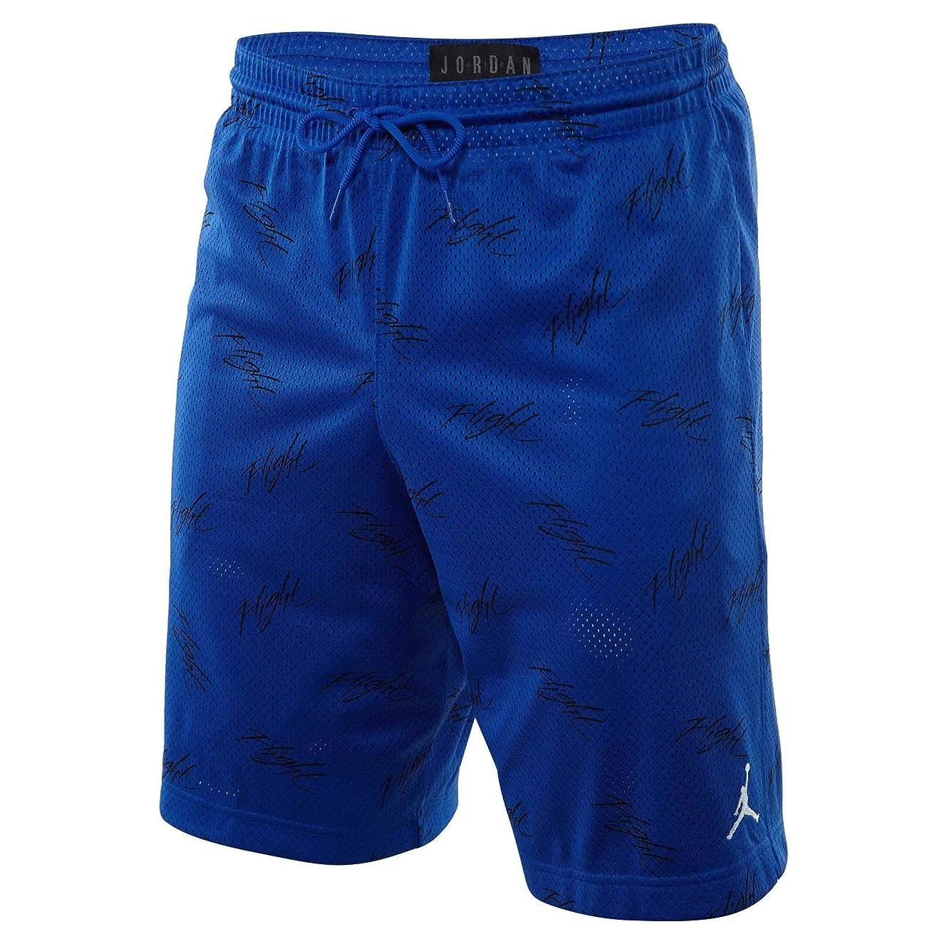 Jordan Sportswear Jumpman Flight Short Mens