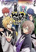 ヒプノシスマイク -Division Rap Battle- side F.P & M(2) (ZERO-SUMコミックス)