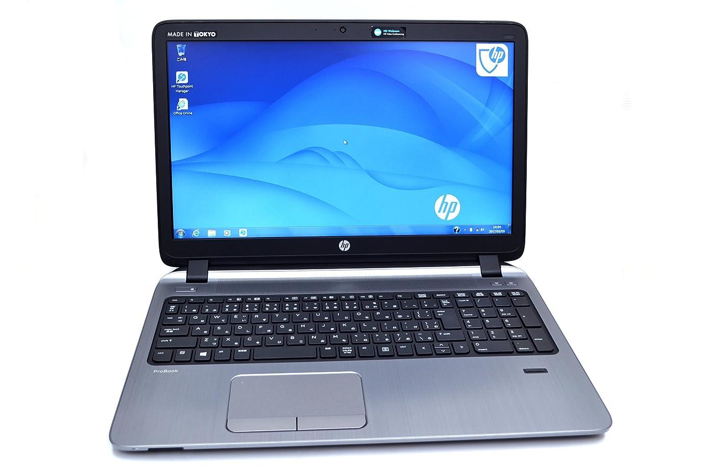 スポーツ当社店員11ac対応 中古ノートパソコン HP ProBook 450 G2 Core i5 4210U(1.70GHz) メモリ4GB マルチ カメラ USB3.0 Windows7 / 8.1