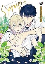 シロップ+【コミックス版】 (MARBLE COMICS)