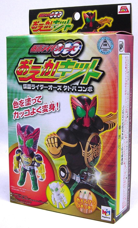 ( Masked Rider ) Oeka Oeka Oeka kit Kamen Rider OOO Tatobakonbo ( Megahouse ) 008491