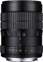 Venus LAOWA VEN6028C Ultra Macro Manual Focus Lens for Canon EF Mount, 60 mm F/2.8