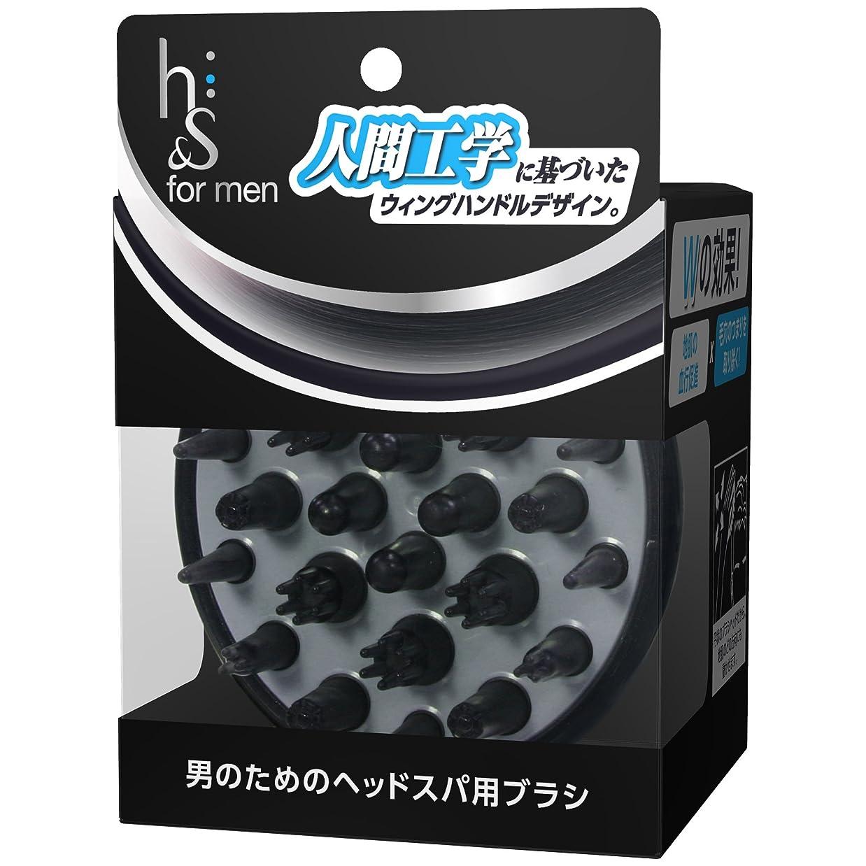 みぞれ考える悲鳴h&s for men 男のためのヘッドスパ用ブラシ