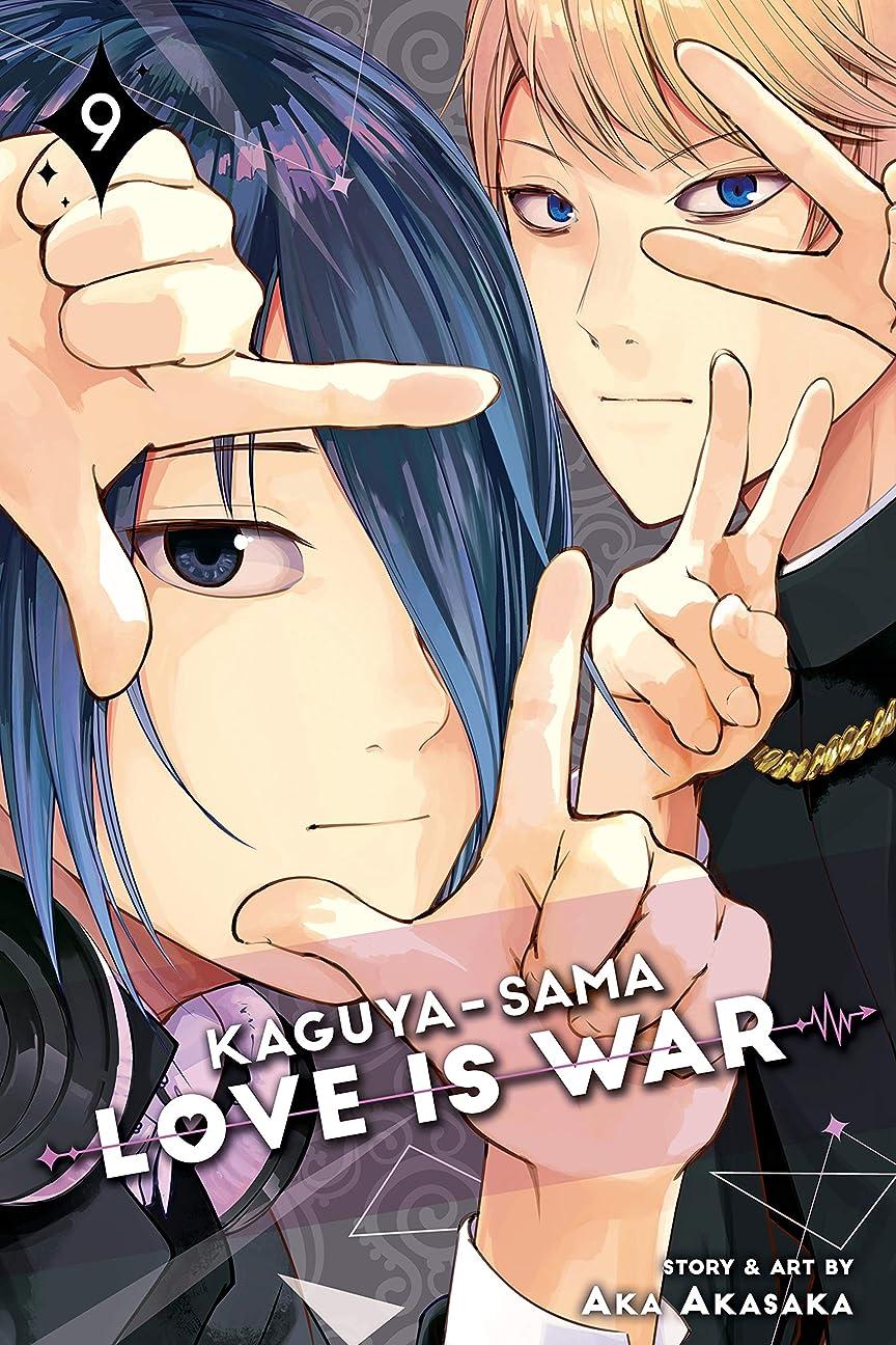 添加パートナー昇るKaguya-sama: Love Is War, Vol. 9 (English Edition)