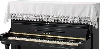 阿尔卑斯/上光钢琴罩(带光泽提花面料・带化学蕾丝) KL-60