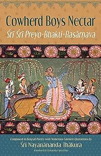 Cowherd Boys Nectar: Sri Sri Preyo-Bhakti Rasarnava