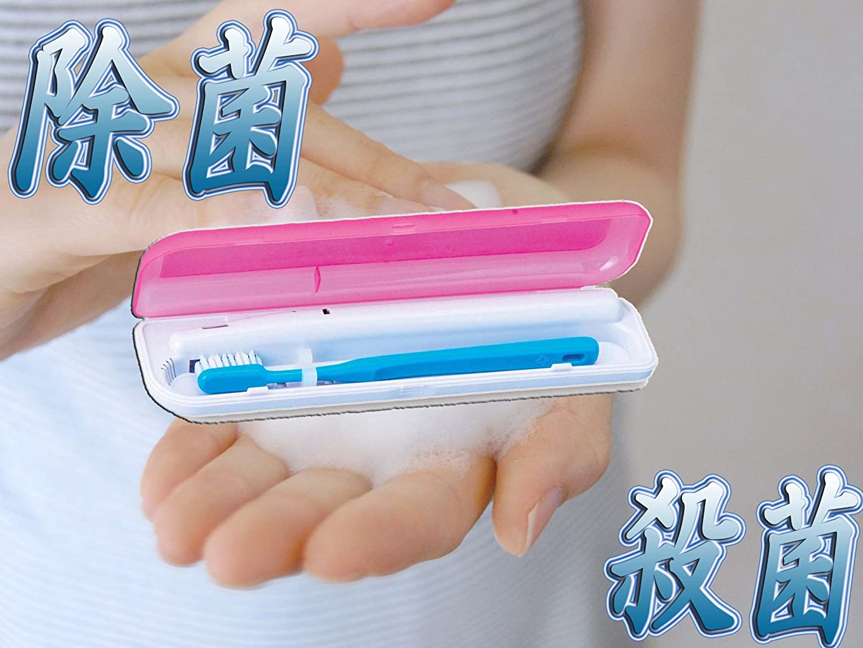 原点すばらしいです保持歯ブラシの隅々まで殺菌&除菌!! 除菌歯ブラシ 携帯ケース 電池式 15408