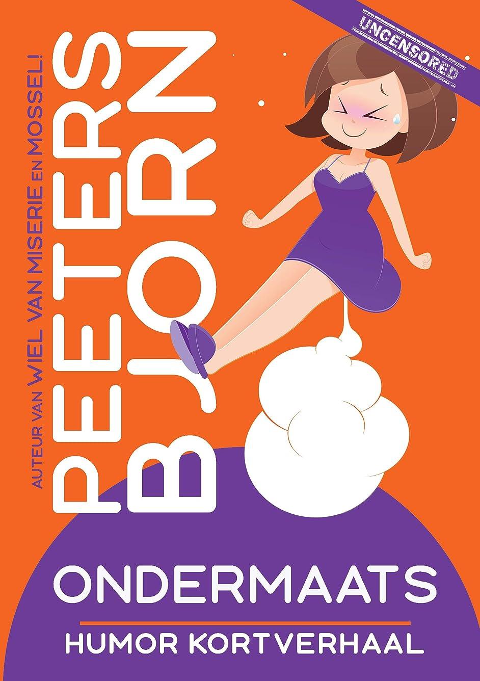 コンソール静かな思いやりOndermaats: Een knotsgek kortverhaal! (Serieus Grappig Book 7) (Dutch Edition)