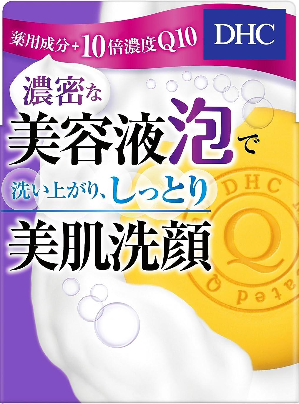 湾材料豪華なDHC 薬用Qソープ60g