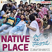 Native Place (From