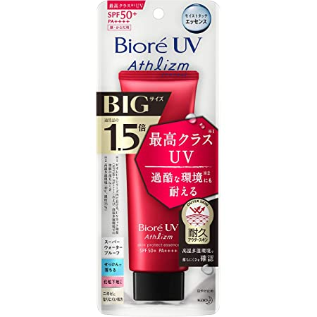 ビオレ UV アスリズム 【大容量】 スキンプロテクト エッセンス 105g (通常品の1.5倍) 日焼け止め SPF50+ / PA++++ 40℃・湿度75% の過酷な環境にも耐えるUV