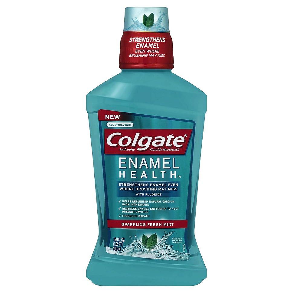 座る葉を拾うスイColgate エナメル健康スパークリングフレッシュミント虫歯予防フッ素うがい薬、500ミリリットル - 6パック