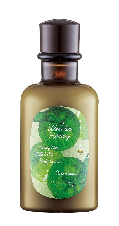雪だるま熟考するレーダーワンダーハニー ミルクオイルの潤いボディセラム グリーン柚子