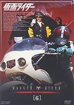 仮面ライダー VOL.6 [DVD]