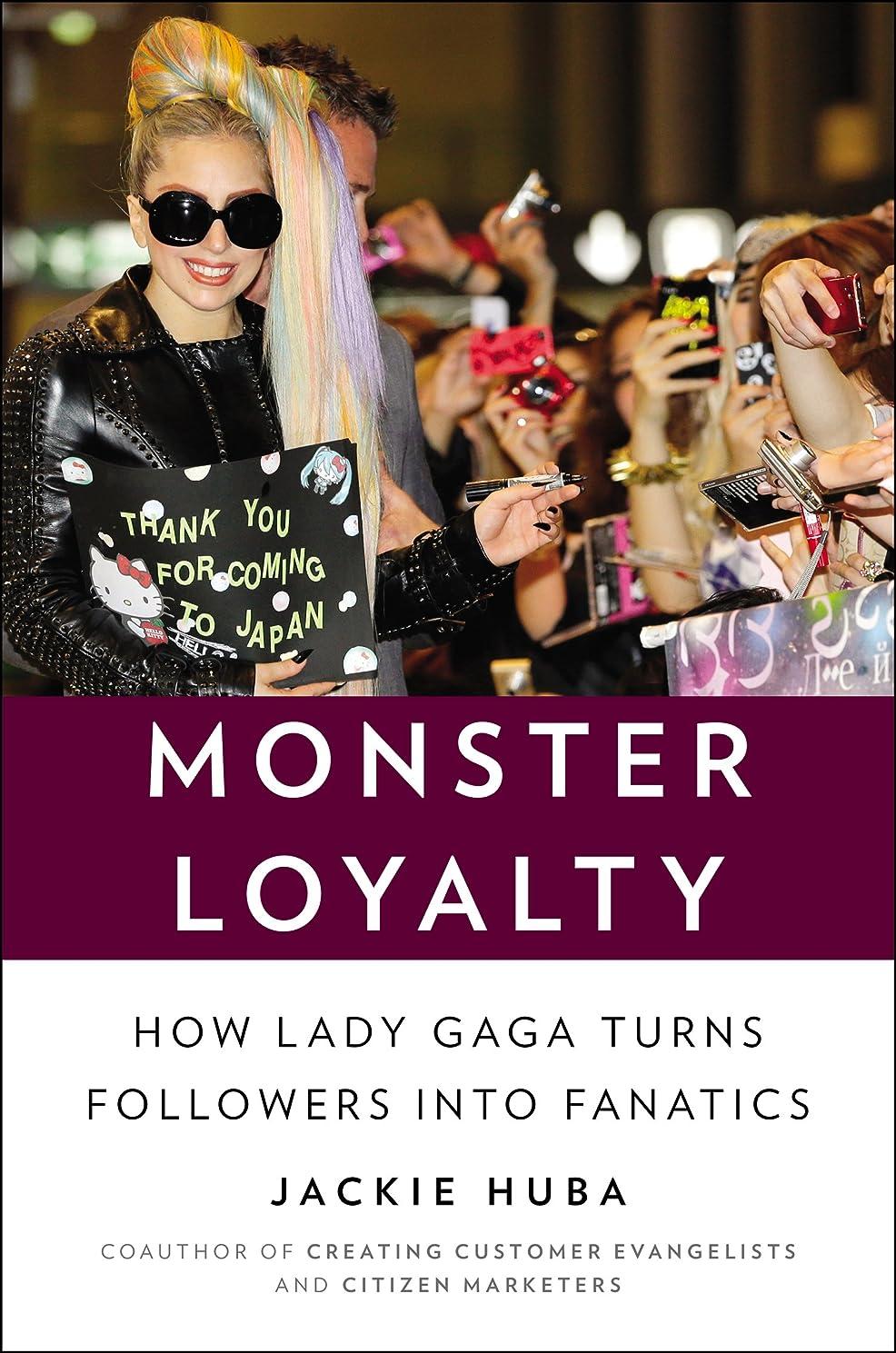 発掘する精査するペルメルMonster Loyalty: How Lady Gaga Turns Followers into Fanatics (English Edition)