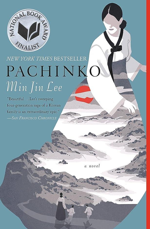 露出度の高い密接にあるPachinko (National Book Award Finalist) (English Edition)