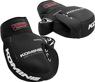 コミネ(KOMINE) バイク用 ネオプレーンハンドルウォーマー/ハンドルカバー ブラック フリー AK-021 345