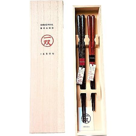 夫婦箸 結婚祝い 桐箱 箸 ペア 二膳セット 高級箸 粋柄 若狭塗 星時雨 一双