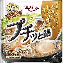 エバラ プチッと鍋 とんこつしょうゆ鍋 (23g×6個入)