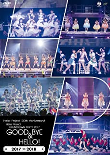 Hello! Project 20th Anniversary!! Hello! Project COUNTDOWN PARTY 2017 〜GOOD BYE & HELLO! 〜 [DVD]