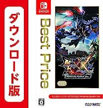 モンスターハンターダブルクロス Nintendo Switch Ver. Best Price! オンラインコード版