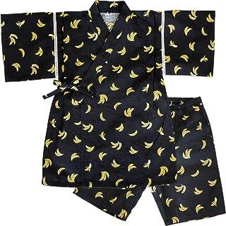 子供服 男の子 女の子 80000BK キッズ 甚平スーツ ブラック 黒 バナナ柄 ドビー織 綿100% 夏 100 110 120 130 夏祭り 夕涼み パジャマ 中国製