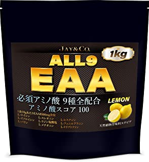 JAY&CO. アミノ酸スコア100 ALL9 EAA 必須アミノ酸 9種を全配合 (レモン, 1KG)