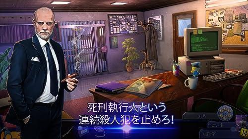 『ゴーストファイル 2: メモリー・オブ・クライム (Full)』の2枚目の画像