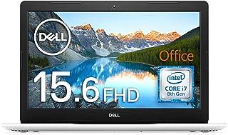 Dell ノートパソコン Inspiron 15 3580 Core i7 Office ホワイト 20Q17HBW/Win10/15.6FHD/8GB/256GB SSD