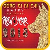 Saludos de año nuevo chino