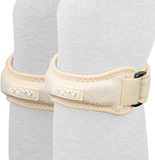 Patella Knee Strap Support Stabilizer & Plus Size Jumpers Knee Band - Best Patella Tendon Strap for Osgood Schlatter, Running, Kids, Patellar Tendonitis, Meniscus Tear, Women, Men, Youth, Kids