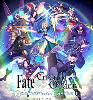 【Amazon.co.jp限定】Fate/Grand Order Original Soundtrack V(オリジナル特典:「マイクロファイバーミニタオル【妖精騎士ランスロット】」付)(初回仕様限定盤)