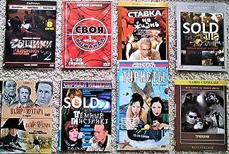 DVD Russian movies * PAL / No Subtitles* Select any disc *Syschiki; Svoya komanda; Stavka na zhizn; Spasite nashi dushi; Vazir; Instinkt; Turisty; Tryukachi; Shtrafbat; Izlom; Belaya * d-914