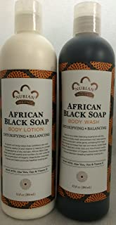 African Black Soap Lotion & Body Wash Set.. by Nubian 13oz each (2 Bottles) ... iwgl by Nubian Heritage