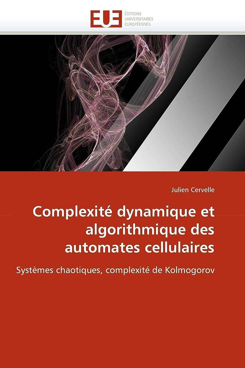差別化する高くベジタリアンComplexité Dynamique Et Algorithmique Des Automates Cellulaires (Omn.Univ.Europ.)