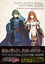 fire emblem echoes art book