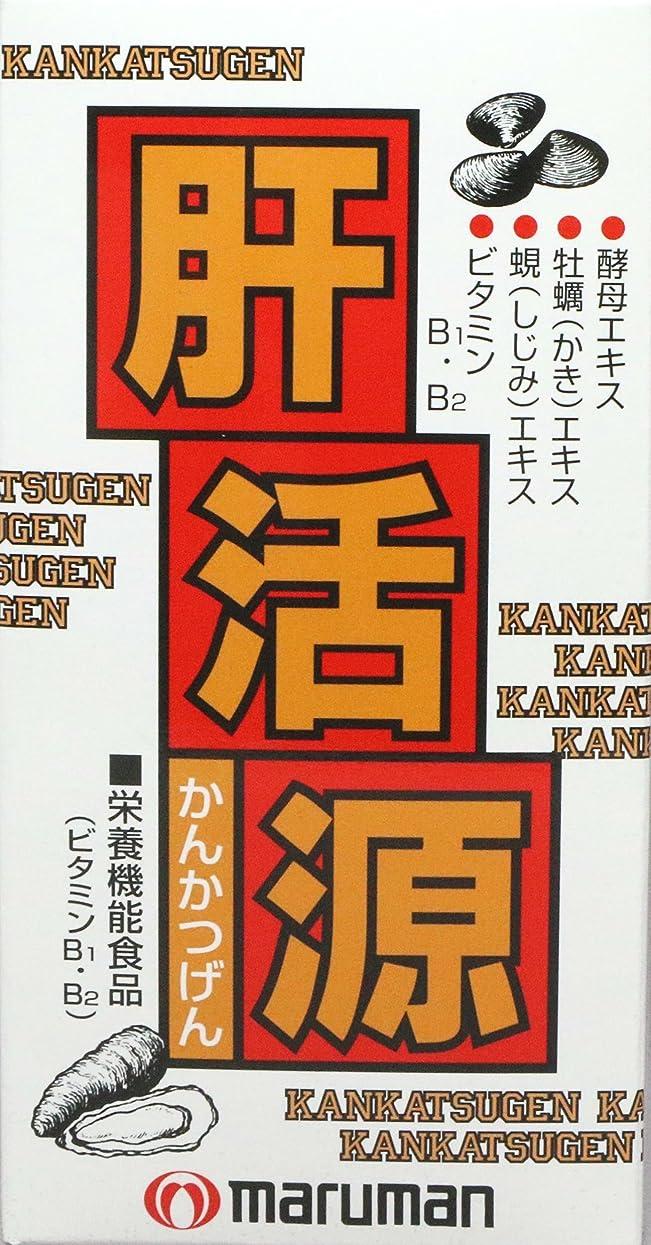 マグ優雅な涙マルマン 肝活源 180粒