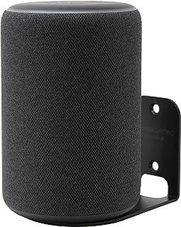 HumanCentric Amazon Echo Plus (エコープラス) 第2世代 ウォールマウント