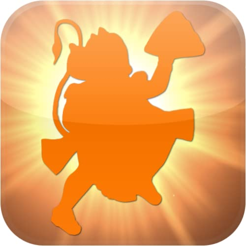 Hanuman Chalisa (Audio-Alarm)