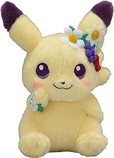 Pokemon Center Original Plush Peluche Pikachu Easter Garden Party 7.1