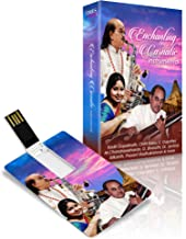 Music Card: Enchanting Carnatic Instrumental - 320 kbps Audio 4 GB